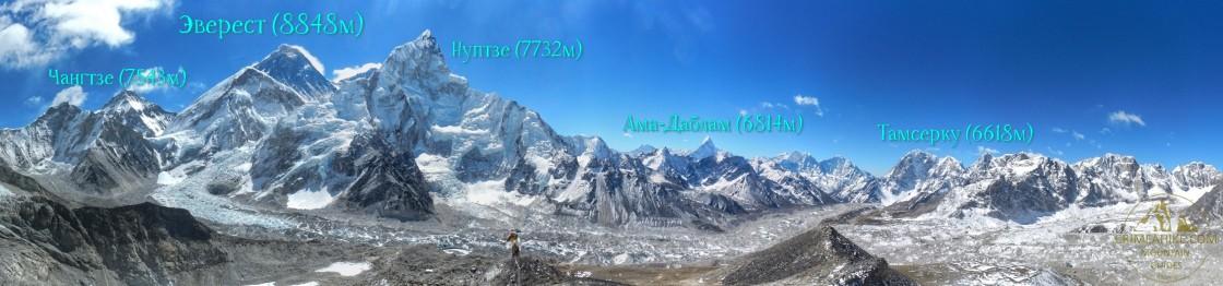 Треккинг в Базовый лагерь Эвереста